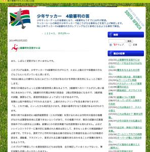 スクリーンショット 2014-04-04 11.00.56