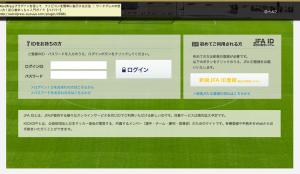 スクリーンショット 2014-04-04 11.05.04